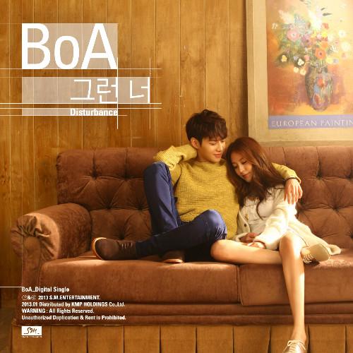 _boa_disturbance