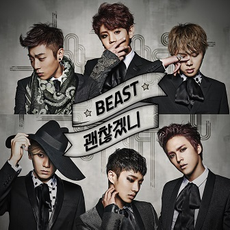 Artist: 비스트 Song: 괜찮겠니 Released: 2013.05.29 Members: Doojoon, Junhyung, Yoseob, Dogwoon, Kikwang, Hyunseung
