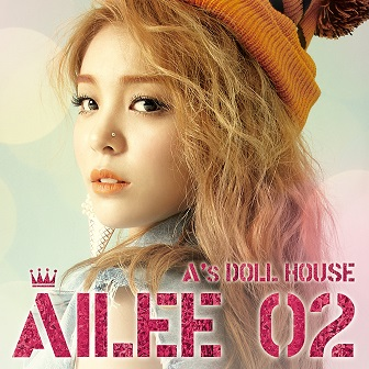 ailees-doll-house-cover