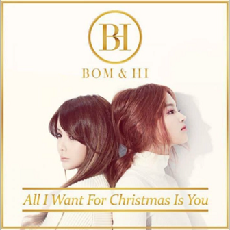 bh-all-i-want-for-christmas-is-you