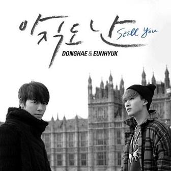 Song: 아직도 난 Released: 2013.12.17 Members: Donghae, Eunhyuk